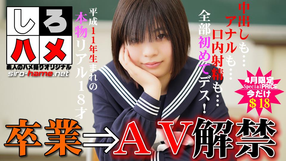 HEY動画より大人気PPVしろハメの4月の値下げキャンペーンセール!!4月末まで!!